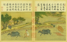 ChineseB